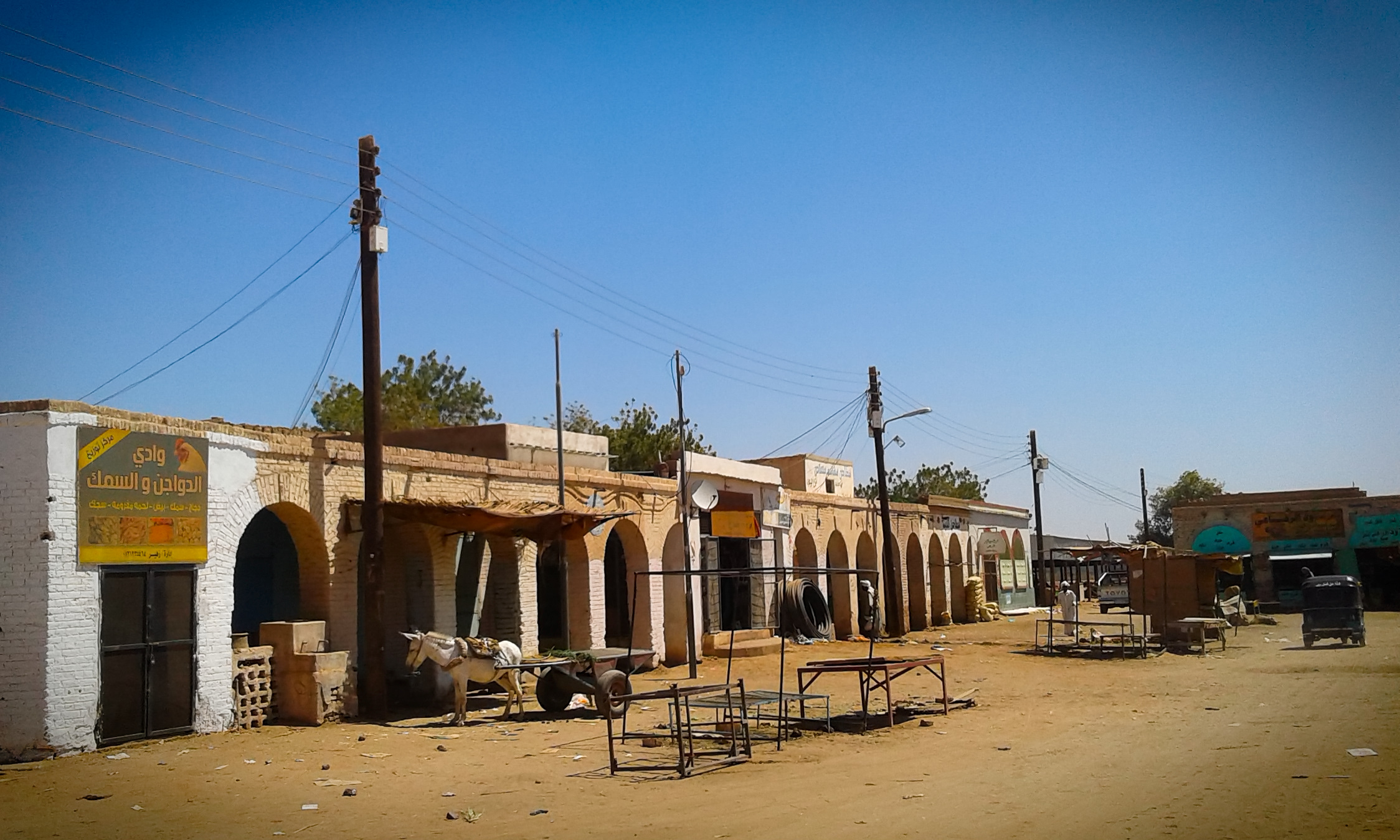 There is something beautiful about the simplicity of rural Sudanese towns...