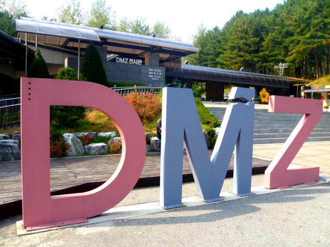 dmz-sign.jpg