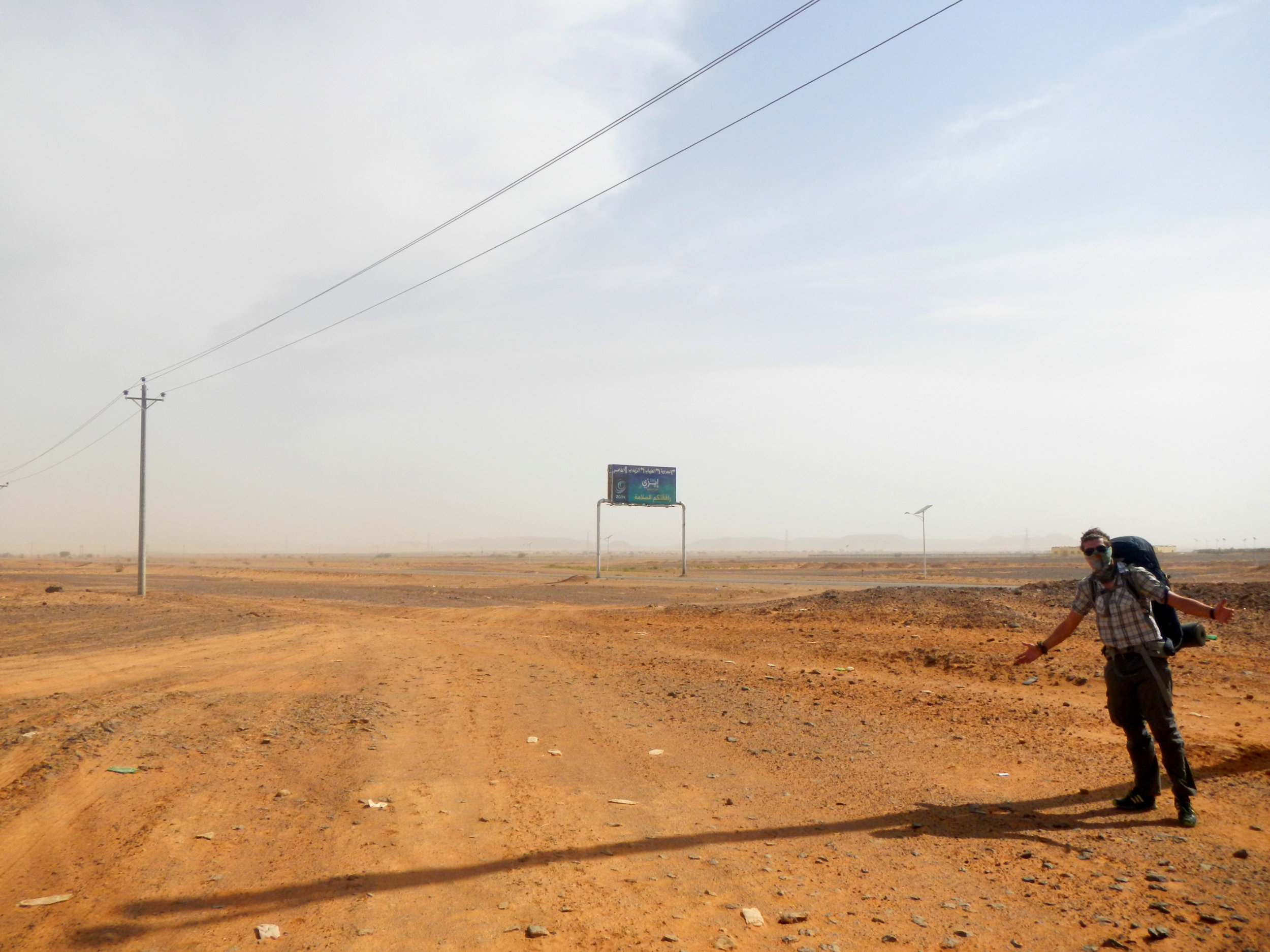 Our planned destination in the 'middle of nowhere' somewhere north of Khartoum…
