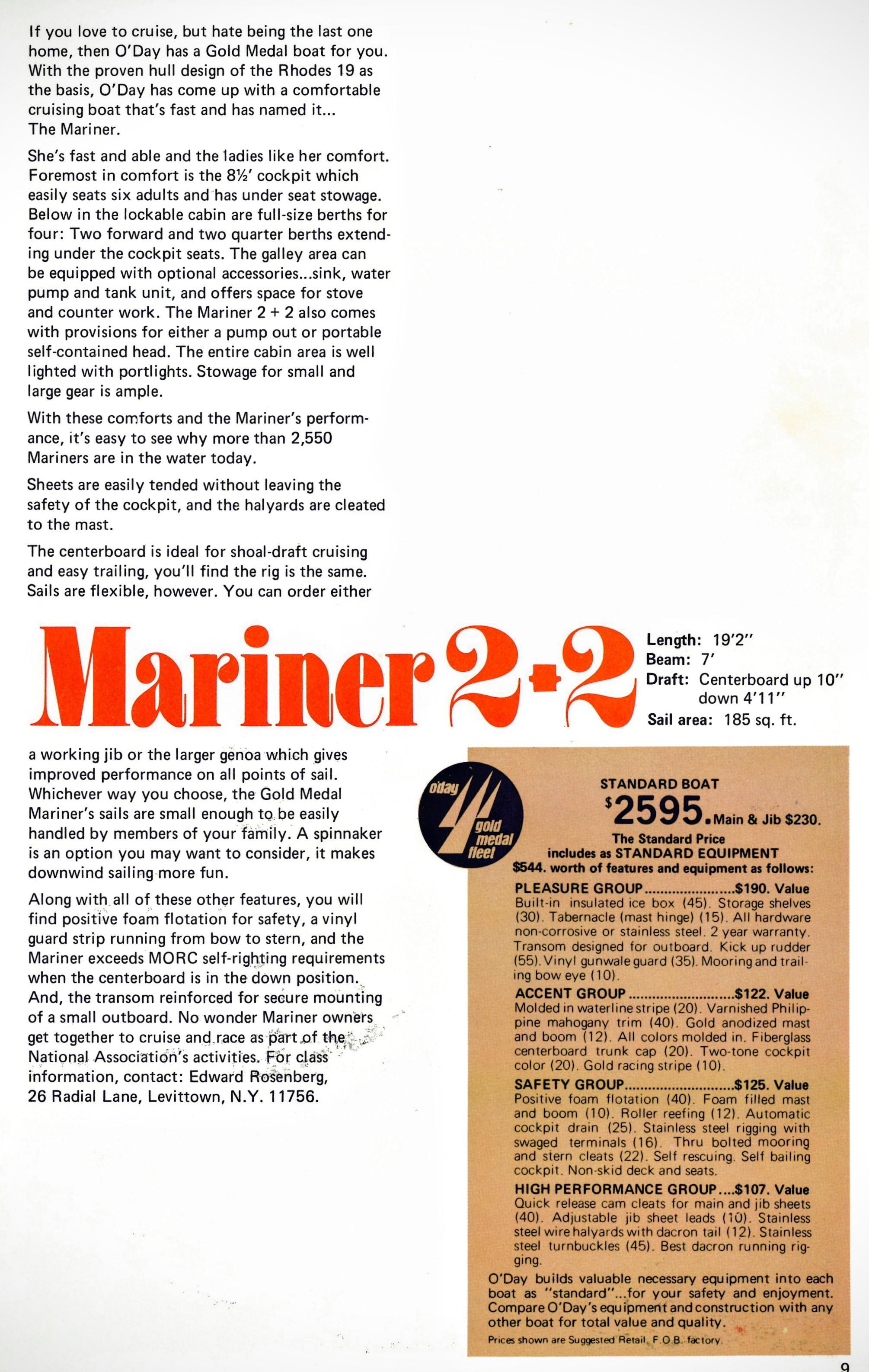 1973-4.jpg