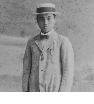 FOunder Kichizo Yoshida in his young years. His started his training to make bags at age 12