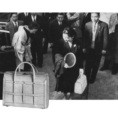 1954 Empress Michiko with a Yoshida bag