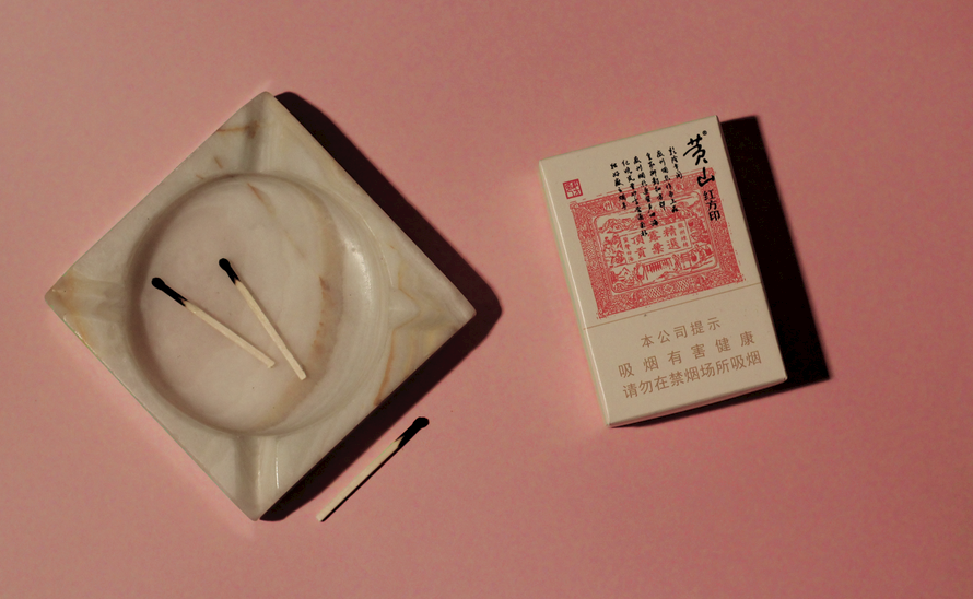 lizzy-nicholson-chinese-cigarette-packaging-3-semi-zine-photography-submission.png