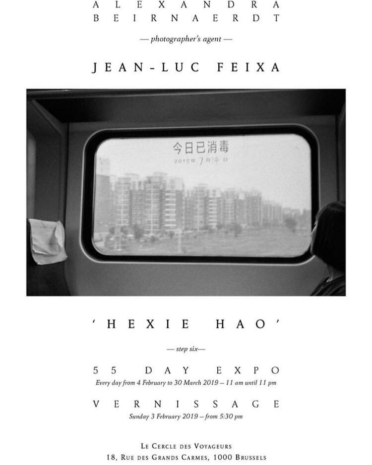 Hexie Hao exhibition by Jean-Luc Feixa at Le Cercle des Voyageurs in Belgium.