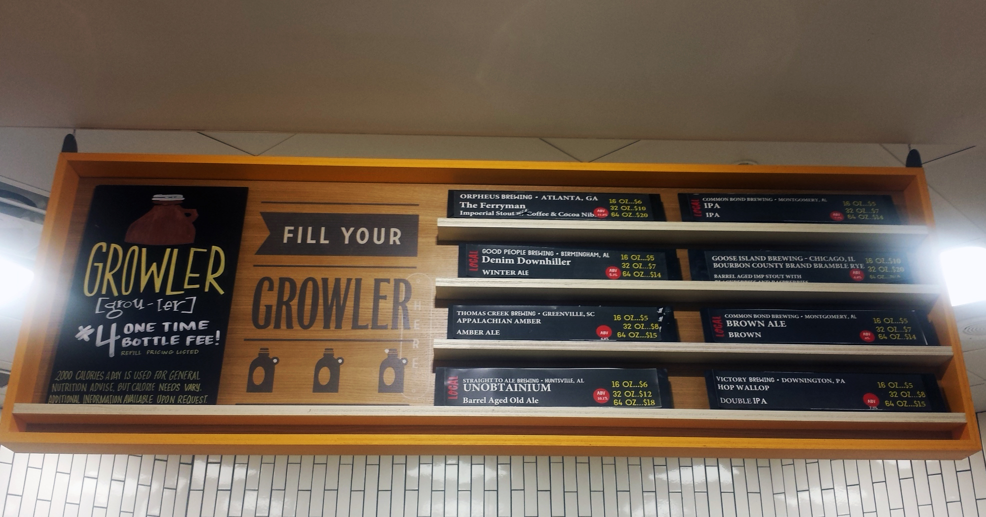 Buy Common Bond Beer at Whole Food's Growler Station