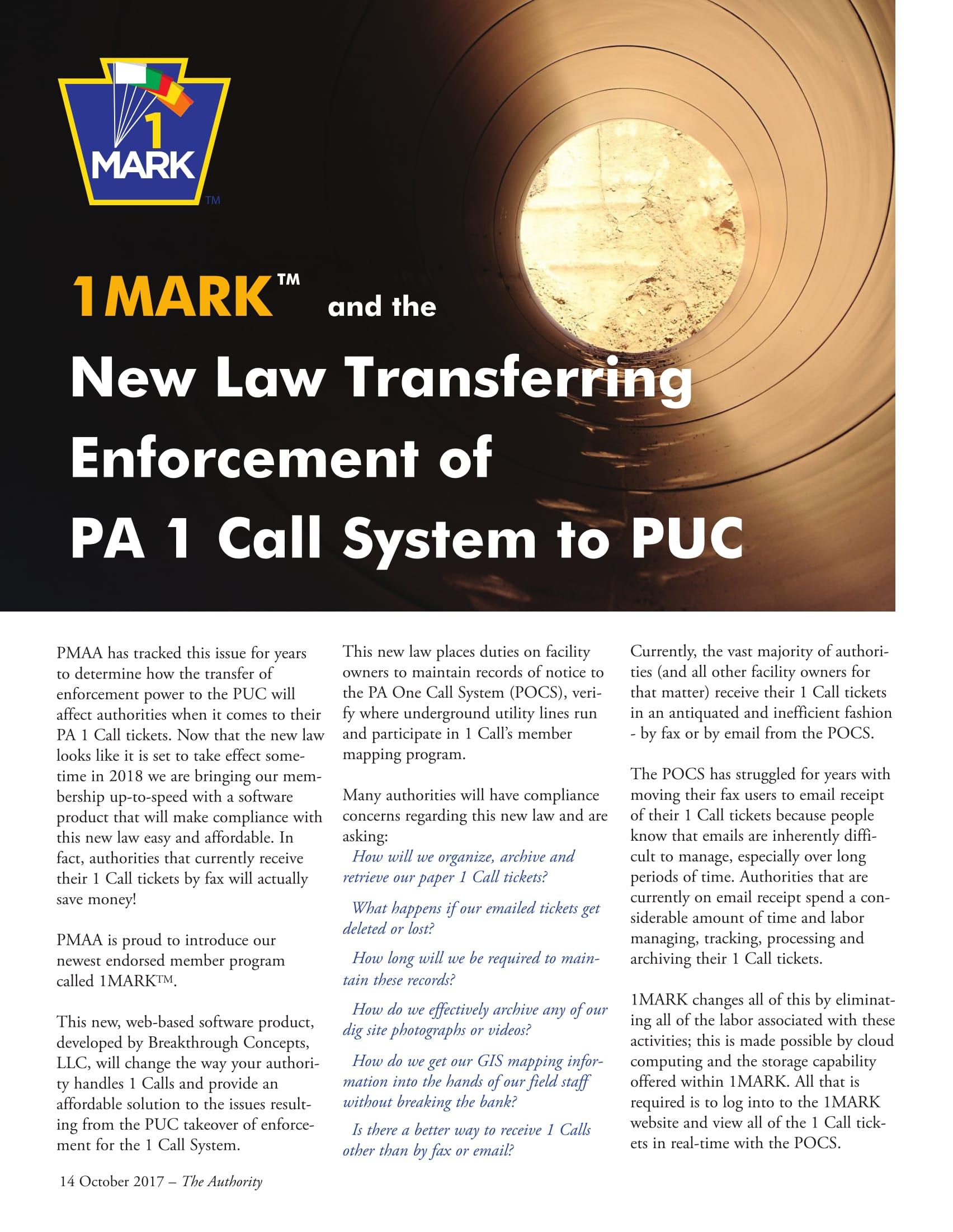 PMAA PUC LAW Change.1-1.jpg