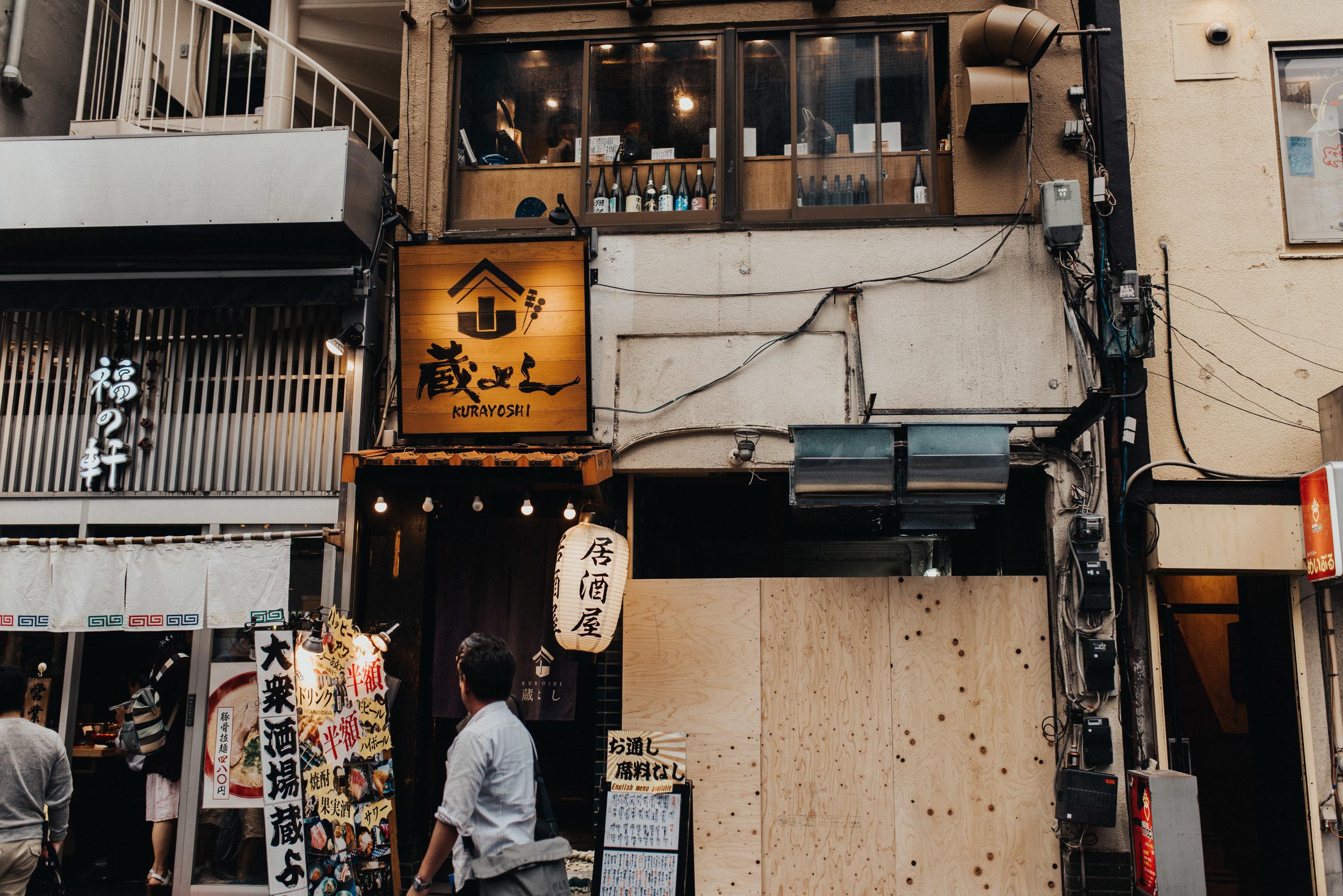 Shibuya-7-5.jpg