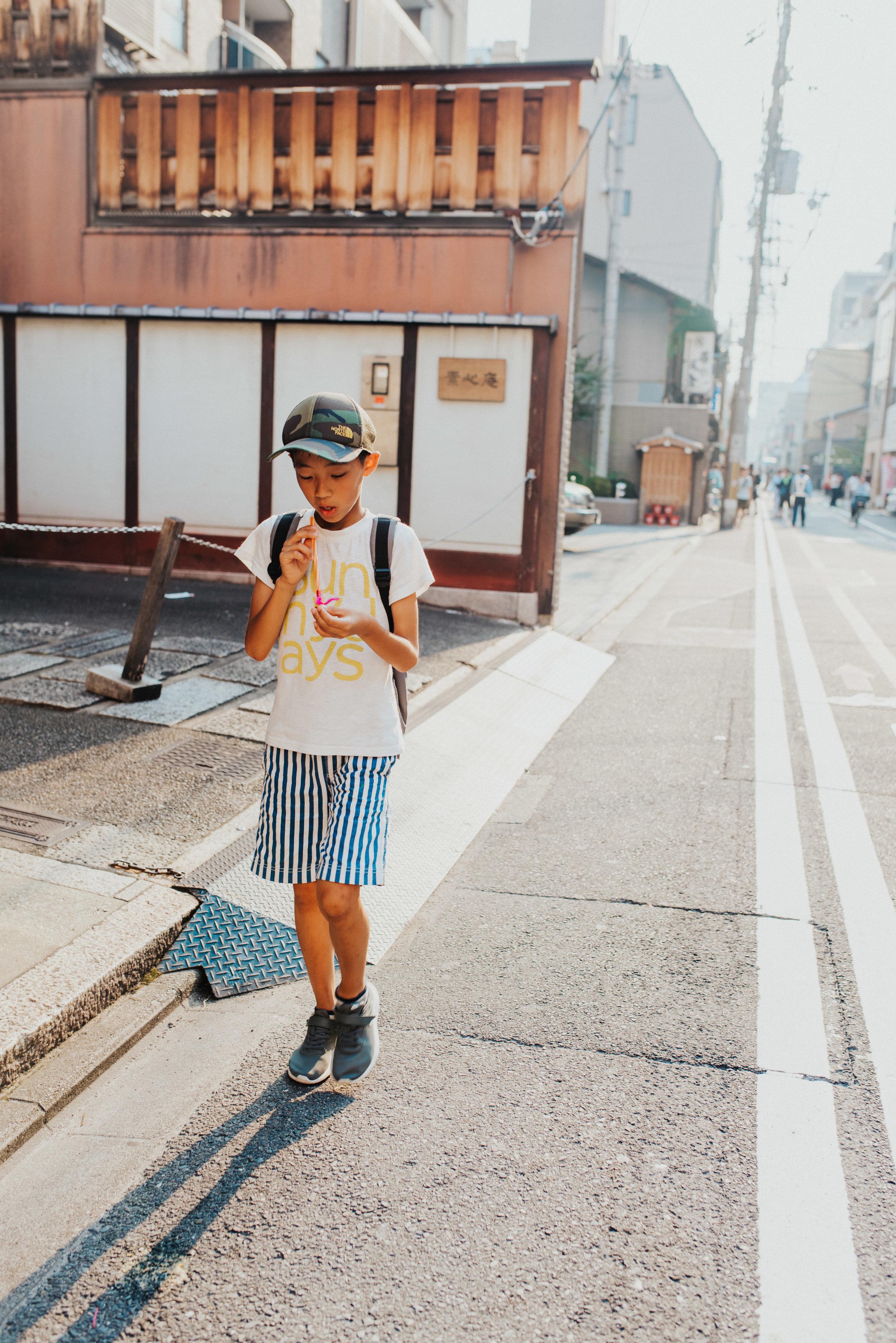 Kyoto--90.jpg