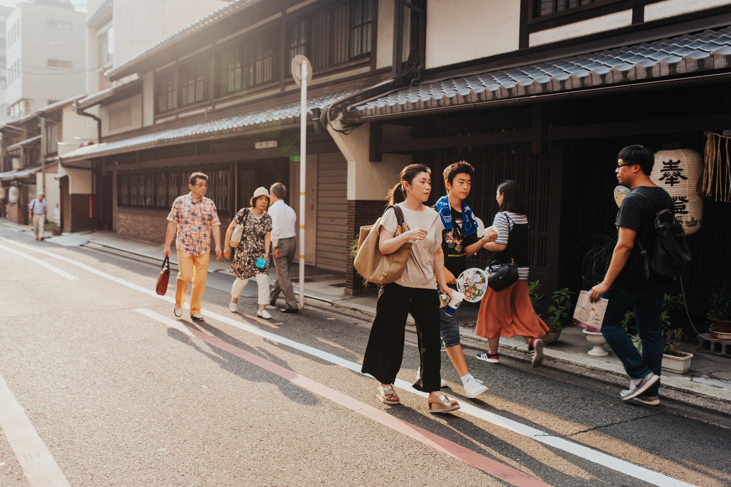 Kyoto--87.jpg