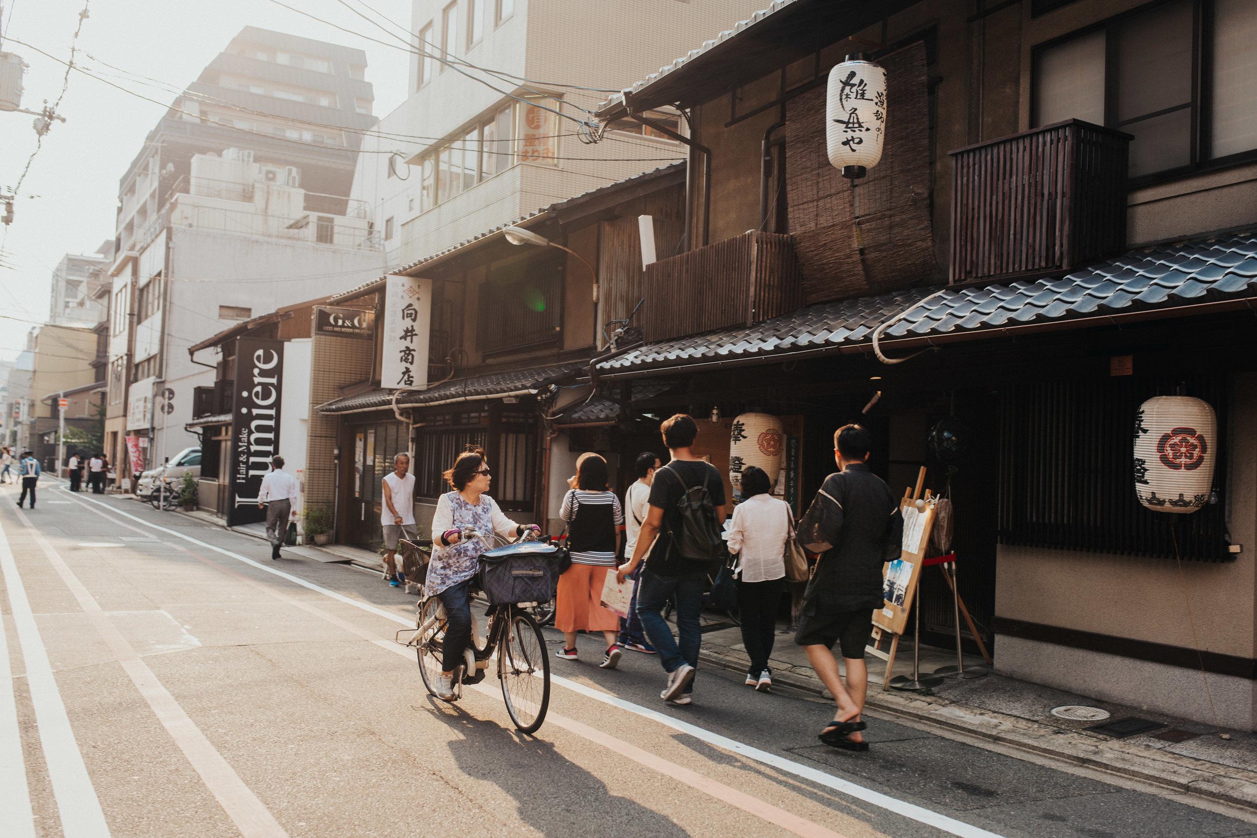 Kyoto--91.jpg