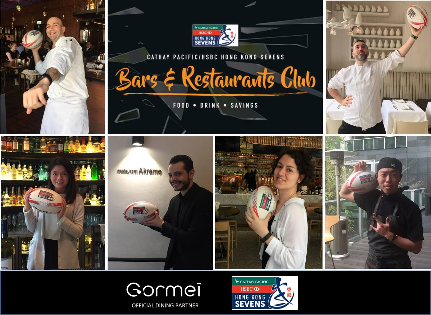 Gormei Hong Kong Sevens Dining Partner