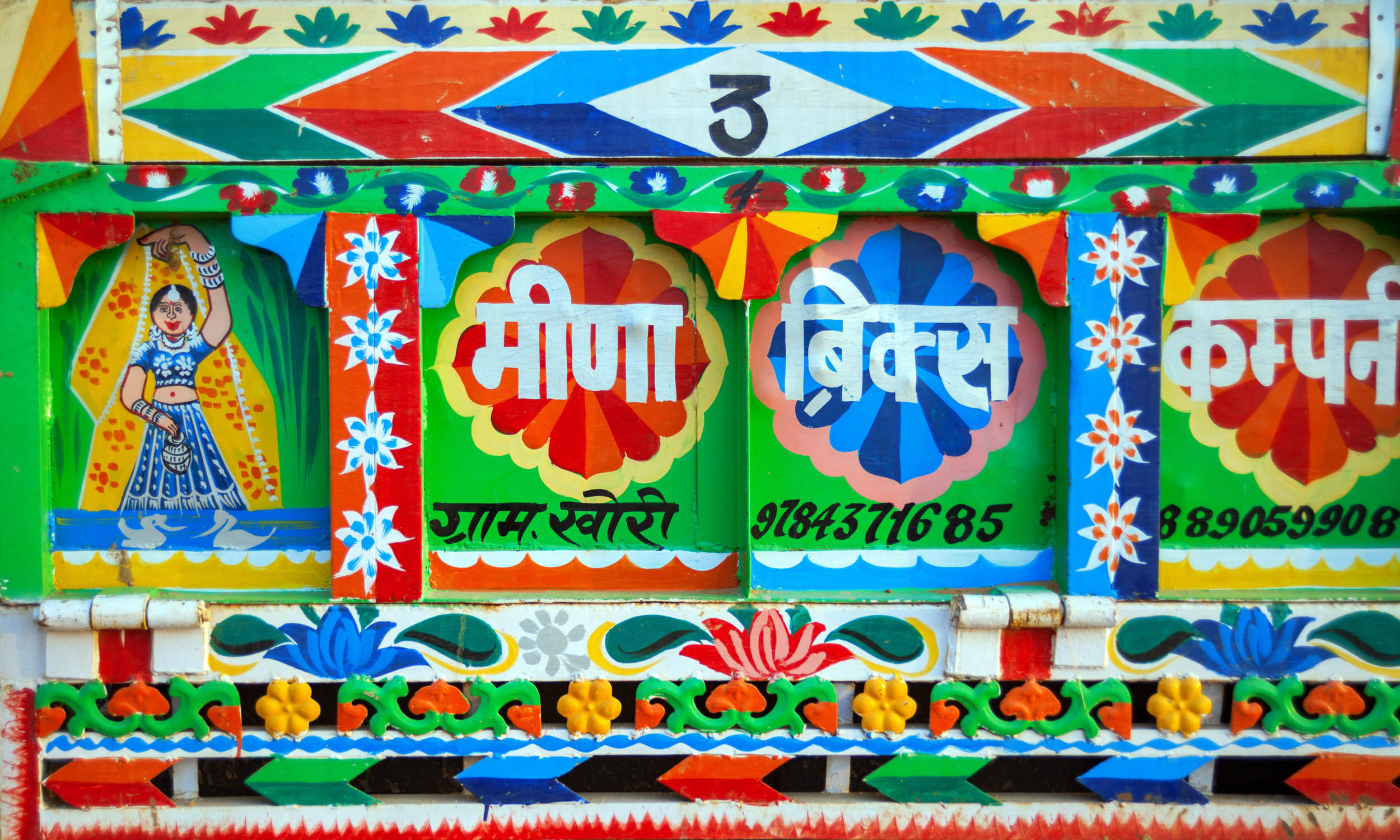 Colourful hand painted truck art
