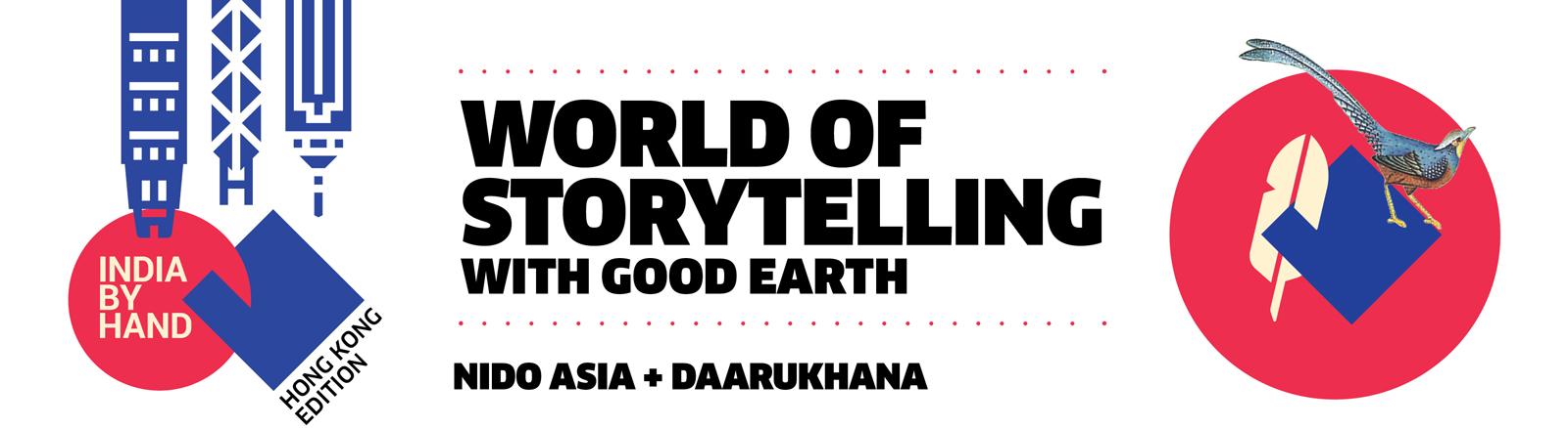 World-of-Storytelling-01.jpg