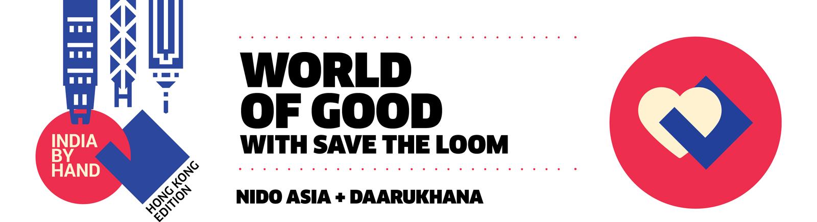 World-of-Good-01.jpg