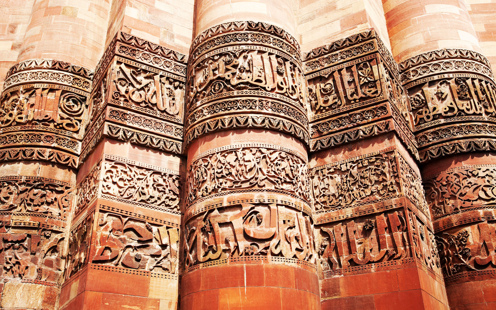 Detail of the Qutab Minar.