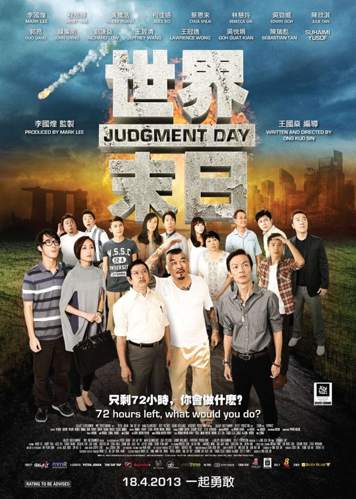 JudgementDay-2013.jpg