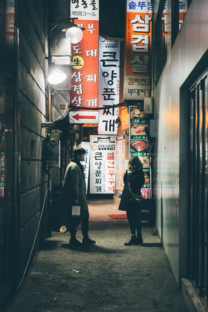 seoul_south_korea-15.jpg