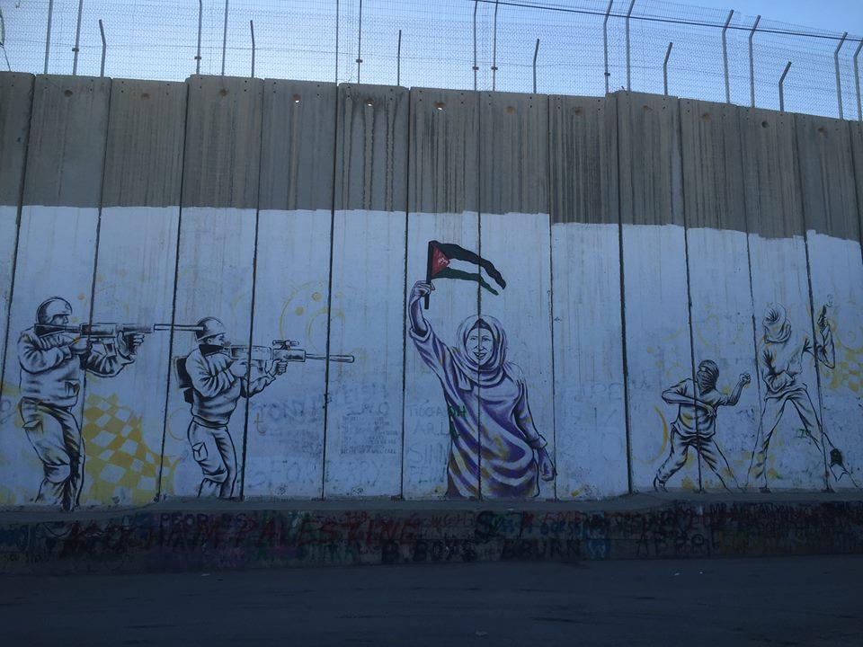 Bethlehem (S. Sen)