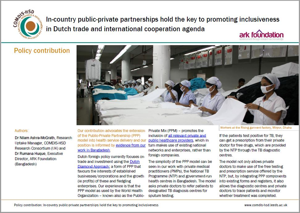 Policy contribution to Dutch Ministry of Foreign Affairs consultation: In-country public-private partnerships hold the key to promoting inclusiveness