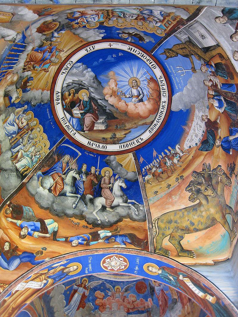 The apocalypse depicted in  Christian Orthodox  traditional  fresco  scenes in  Osogovo Monastery ,  Republic of Macedonia