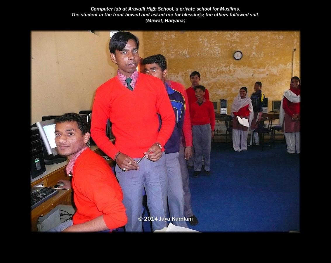 haryana_aravalli_high_school.jpg