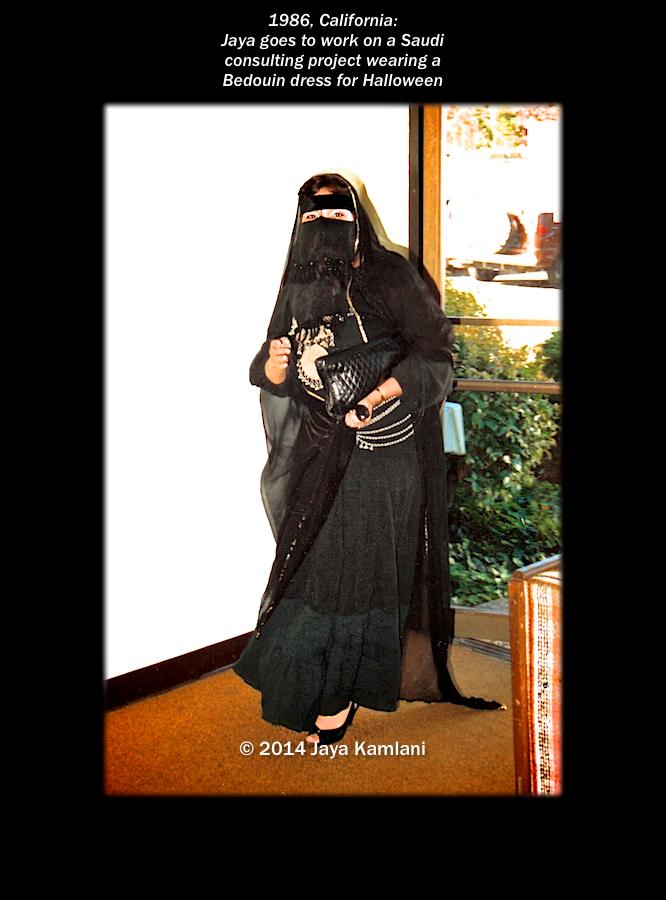 jaya_halloween_entrance.jpg