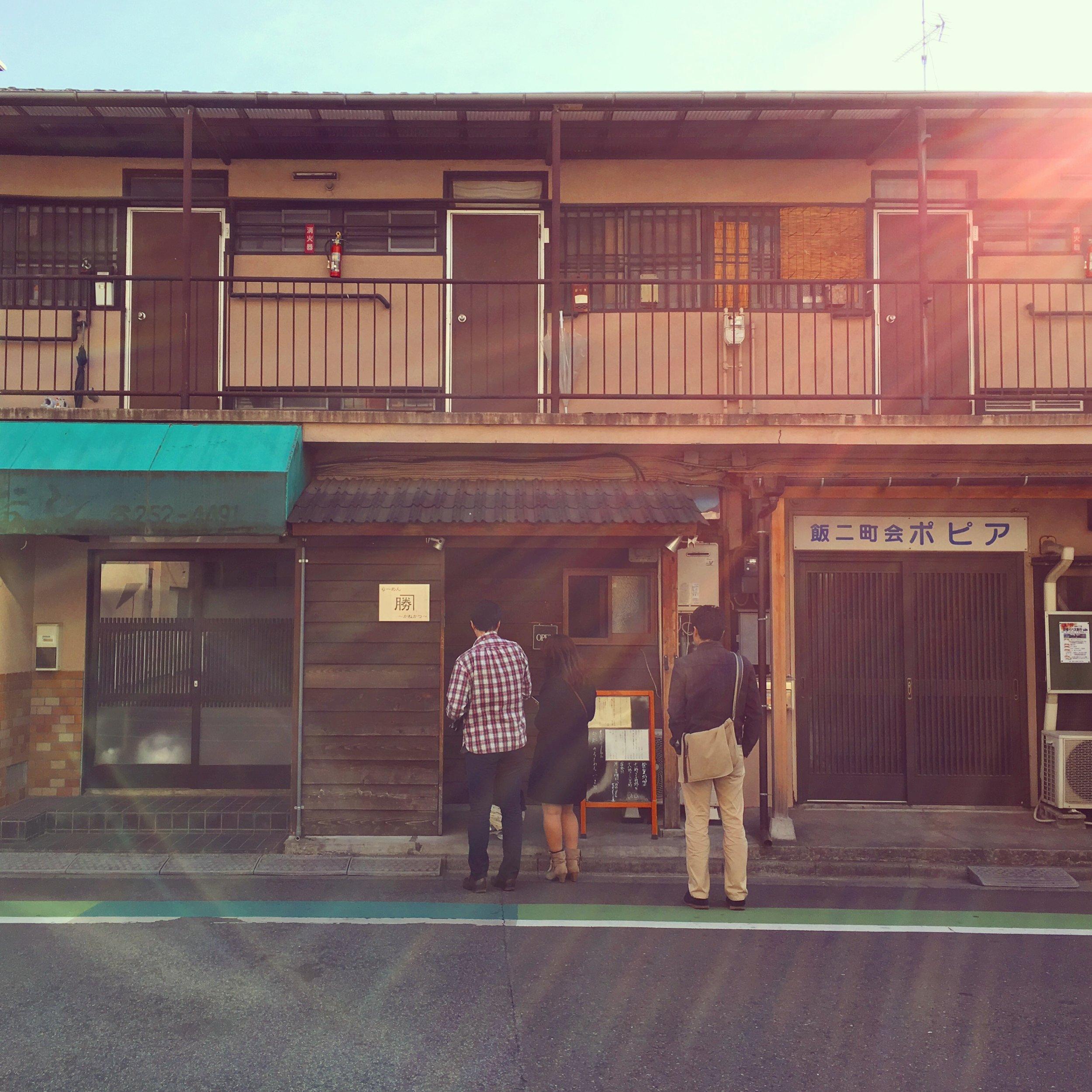 Kanekatsu Shop - Abram.jpg