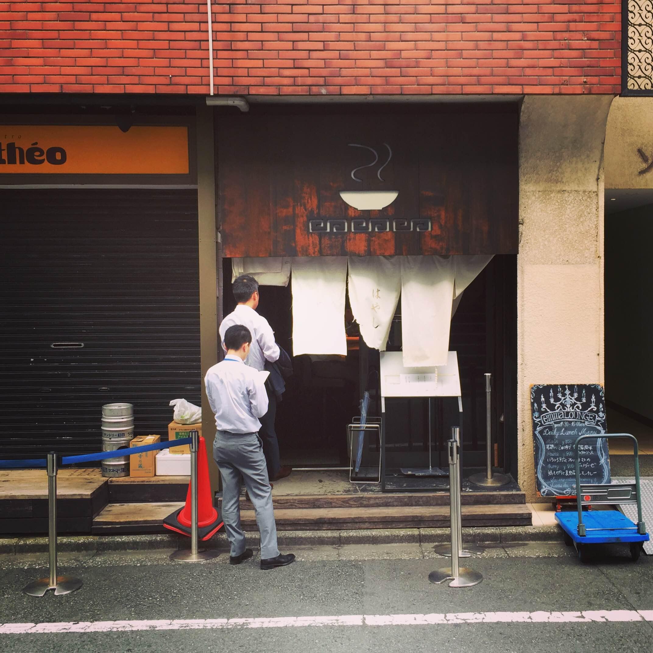 Hayashi Shop PWB.JPG