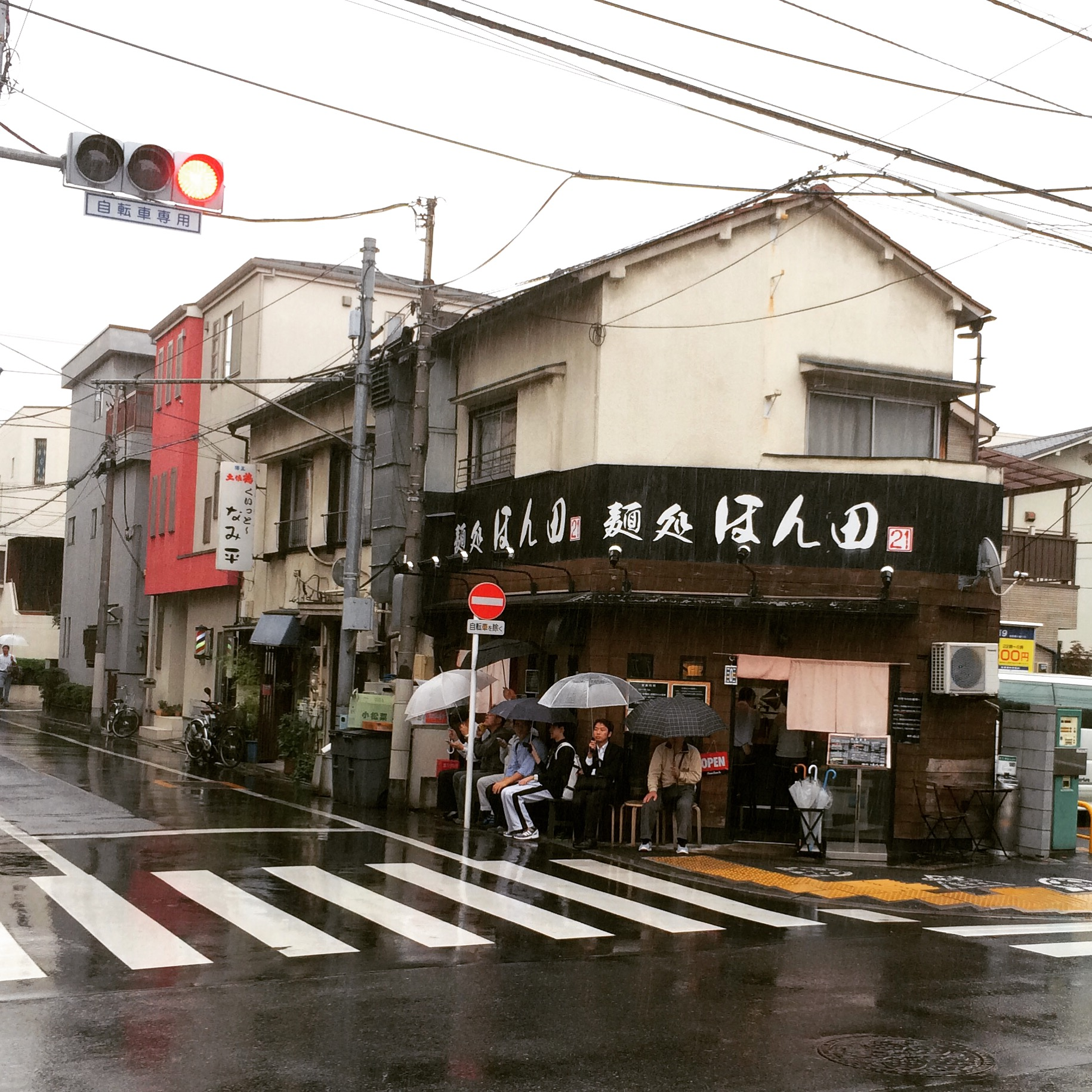 Mendokoro Honda Shop - Abram color.jpg