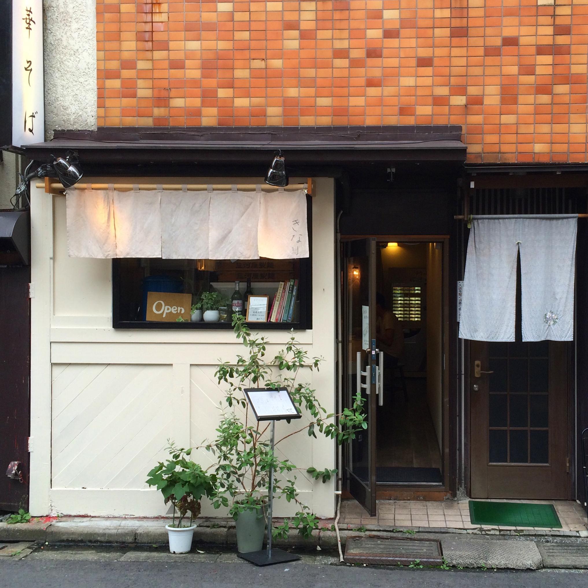 Kinari Shop - Abram.jpg