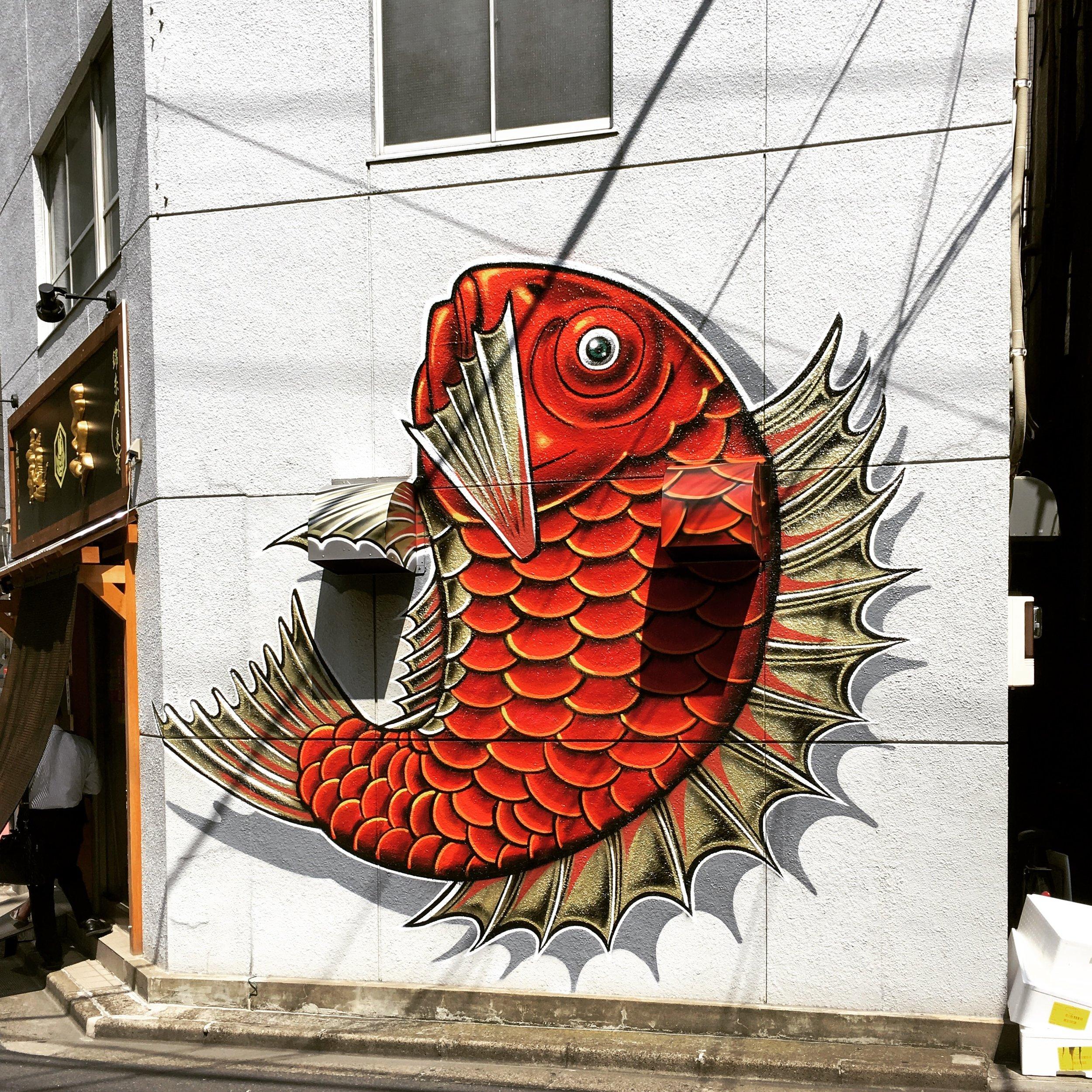 Mengyo Shop Abram.JPG