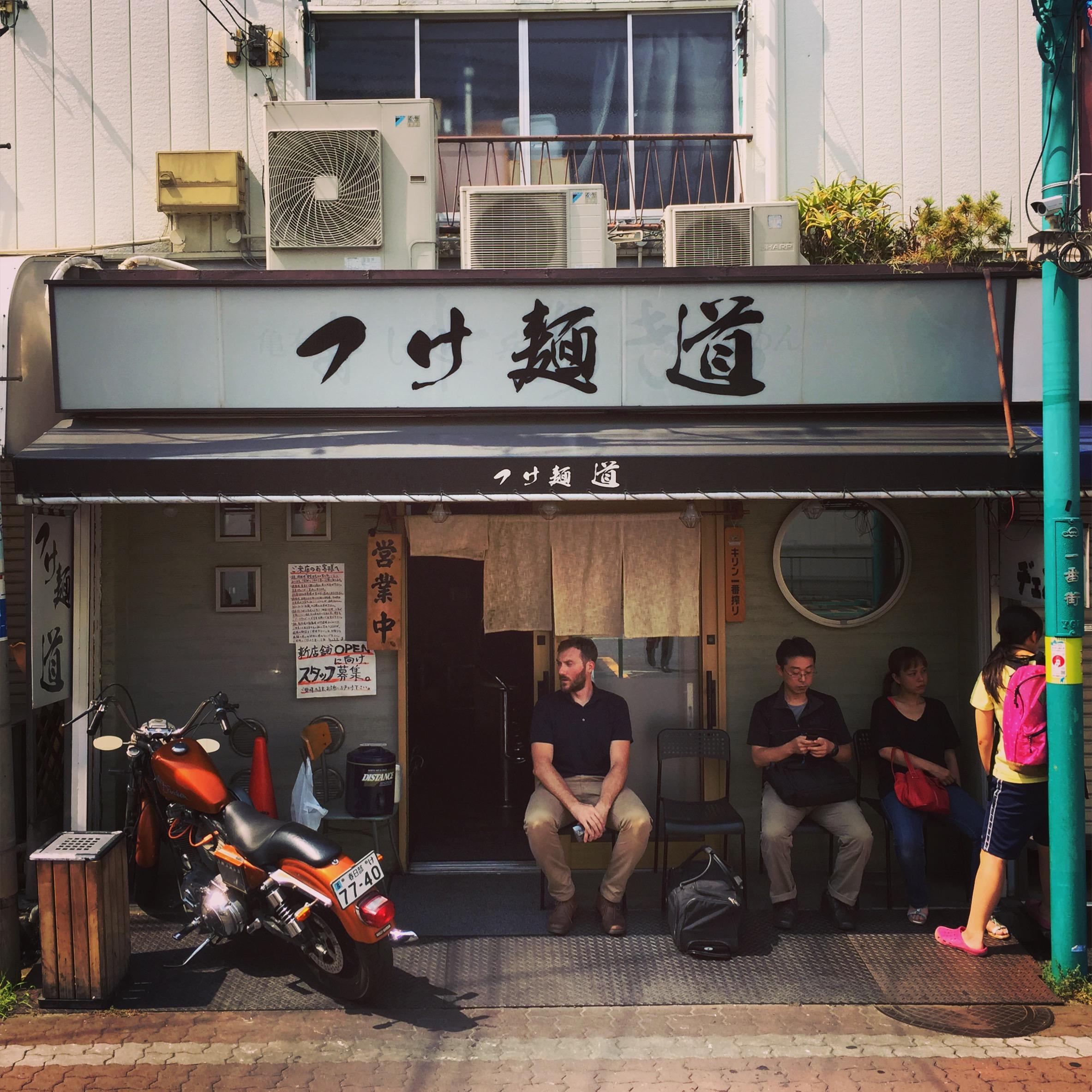 Michi Shop - PWB.JPG