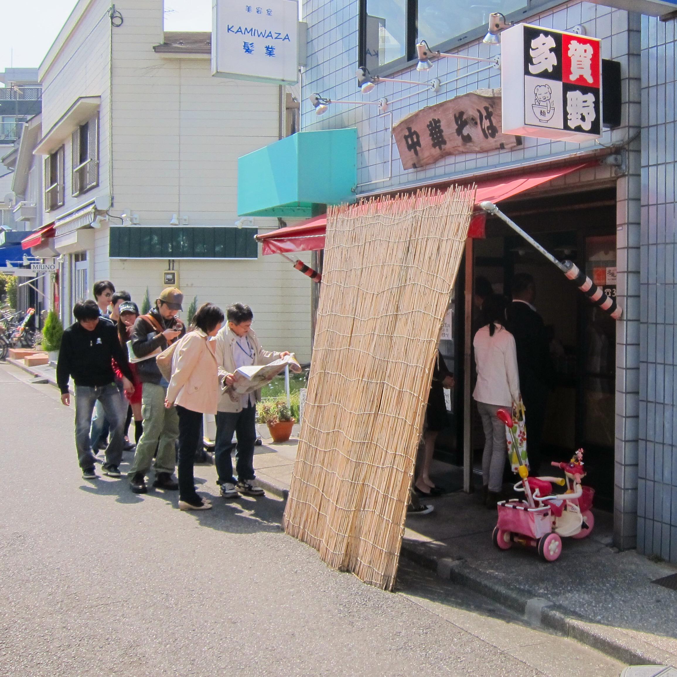 Takano Shop - Abram.jpeg