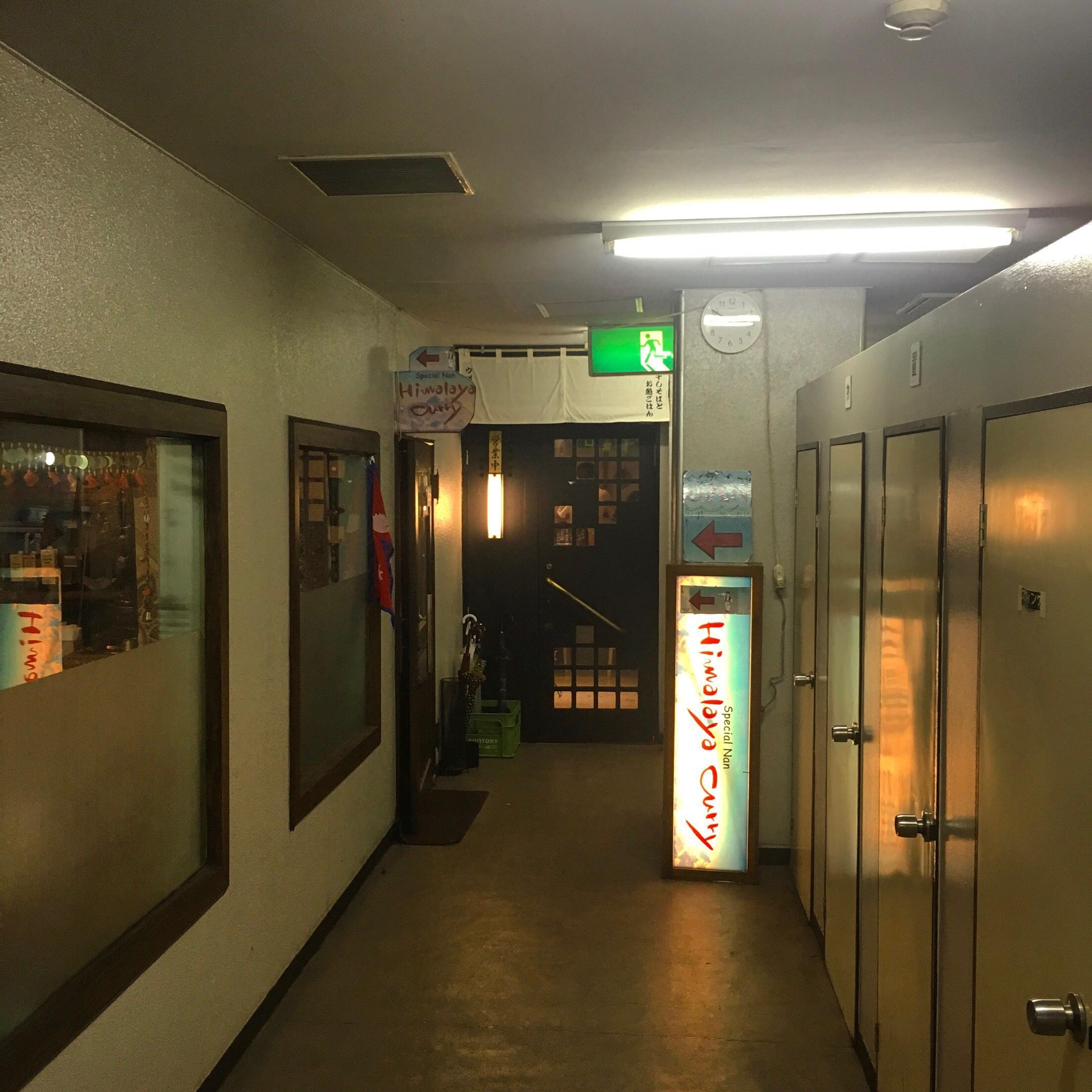 Umeno Kisuzume shop photo abram.JPG