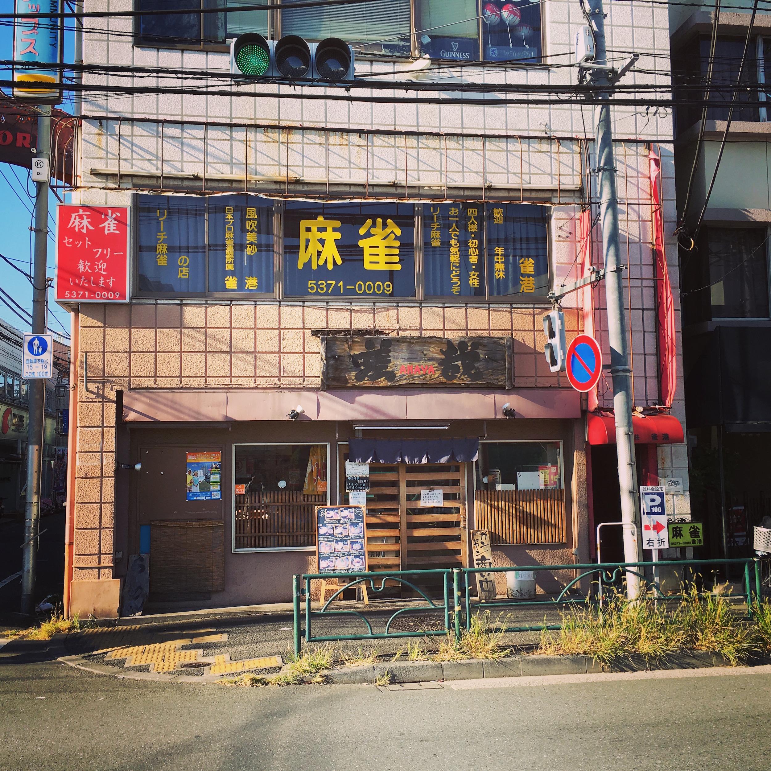 Anaya Shop - Abram.jpg