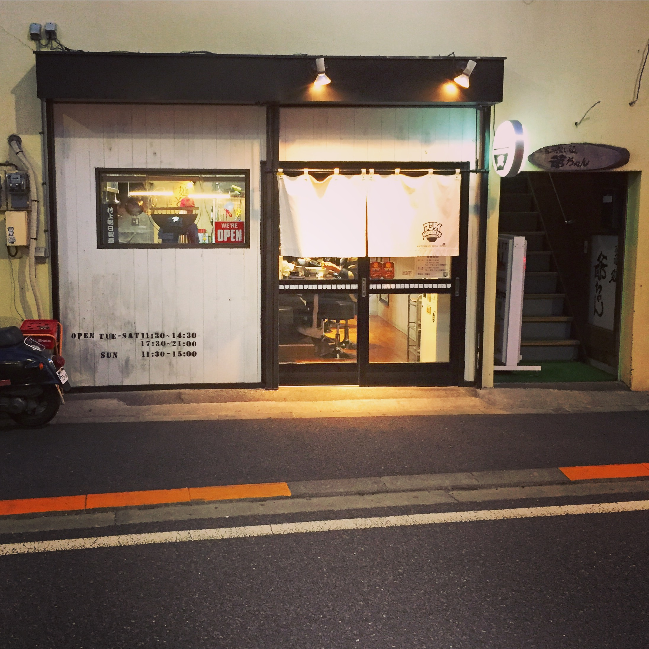 Antai Noodles Shop PWB.JPG