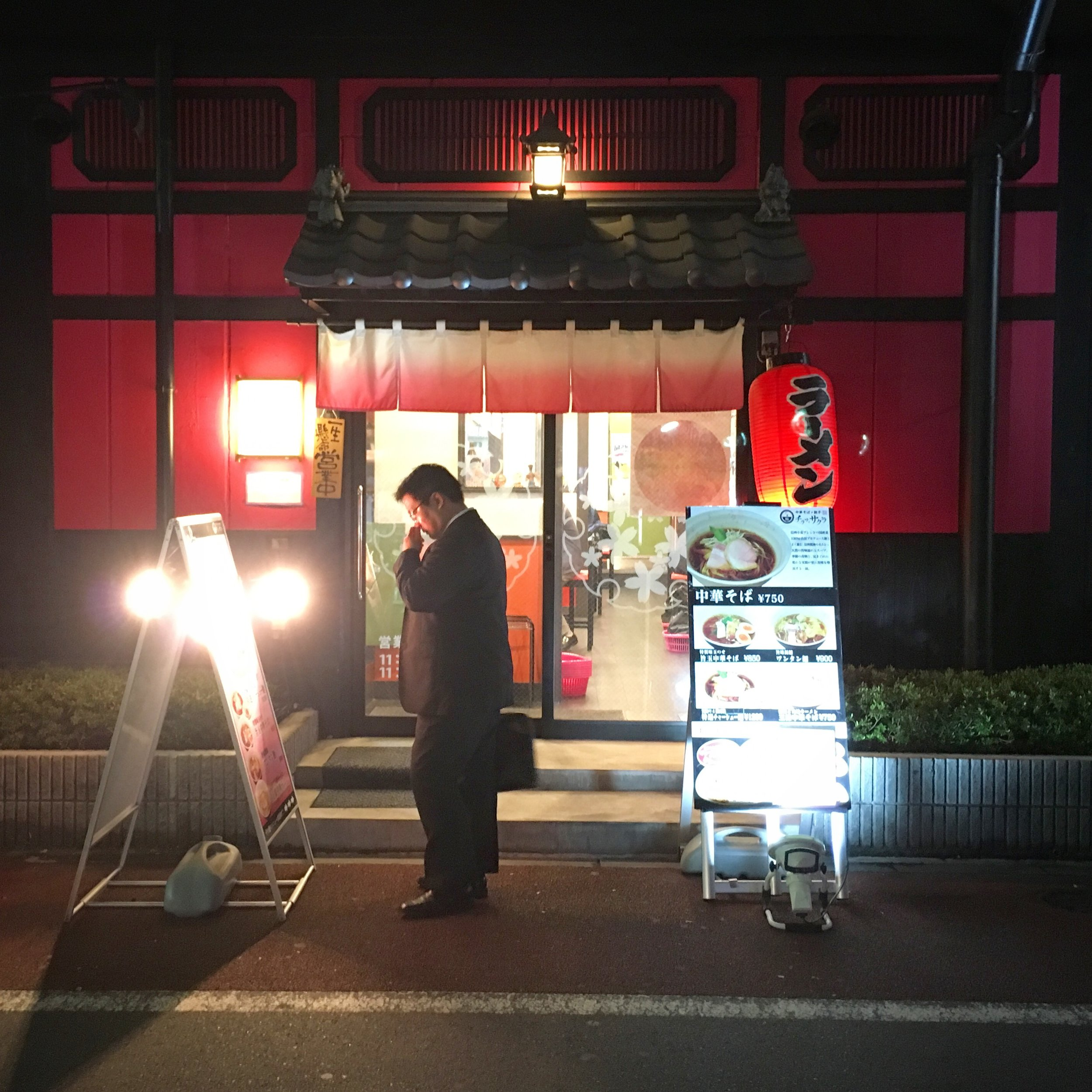 Chiranai Sakura Shop Abram.JPG