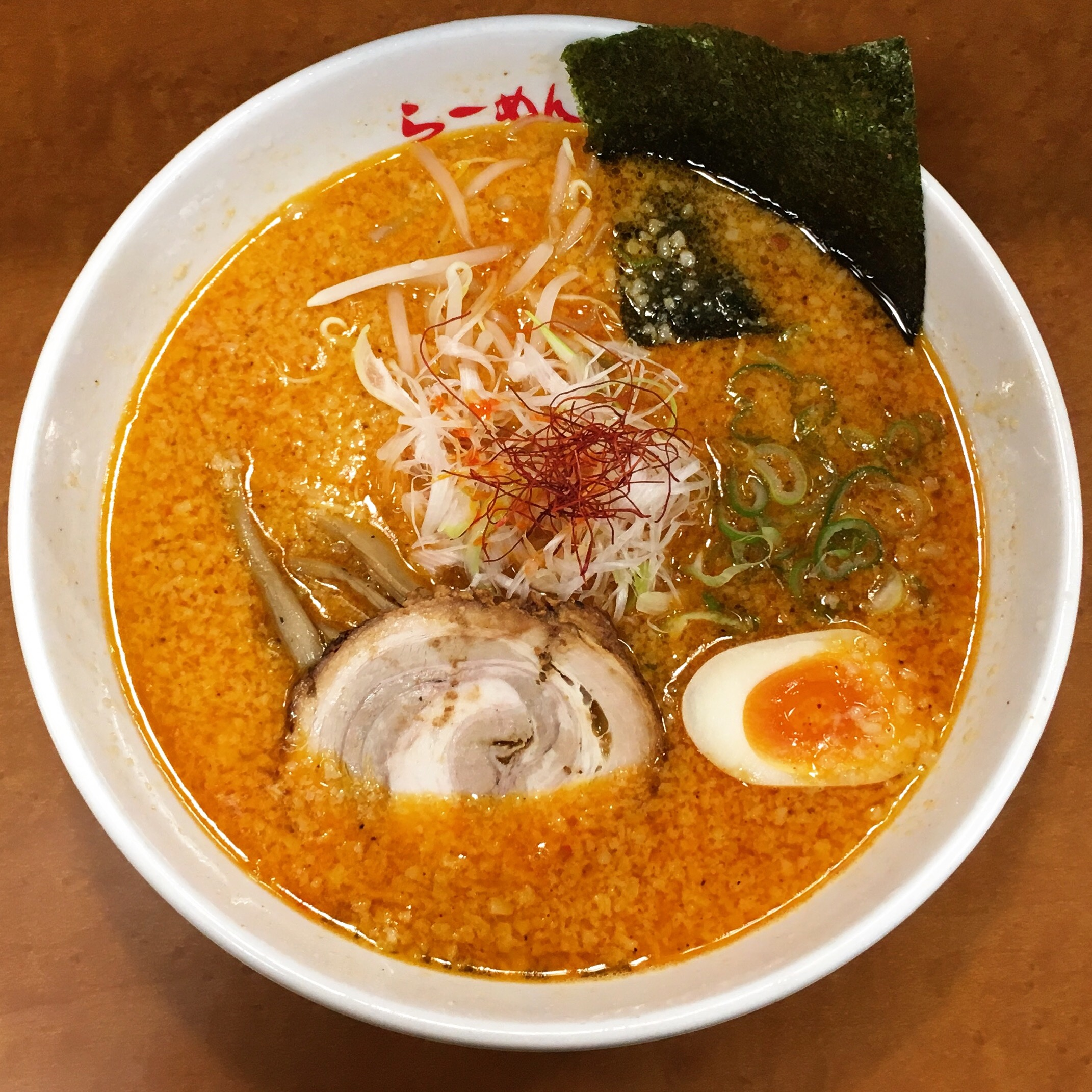 Kazuki Bowl Abram.JPG