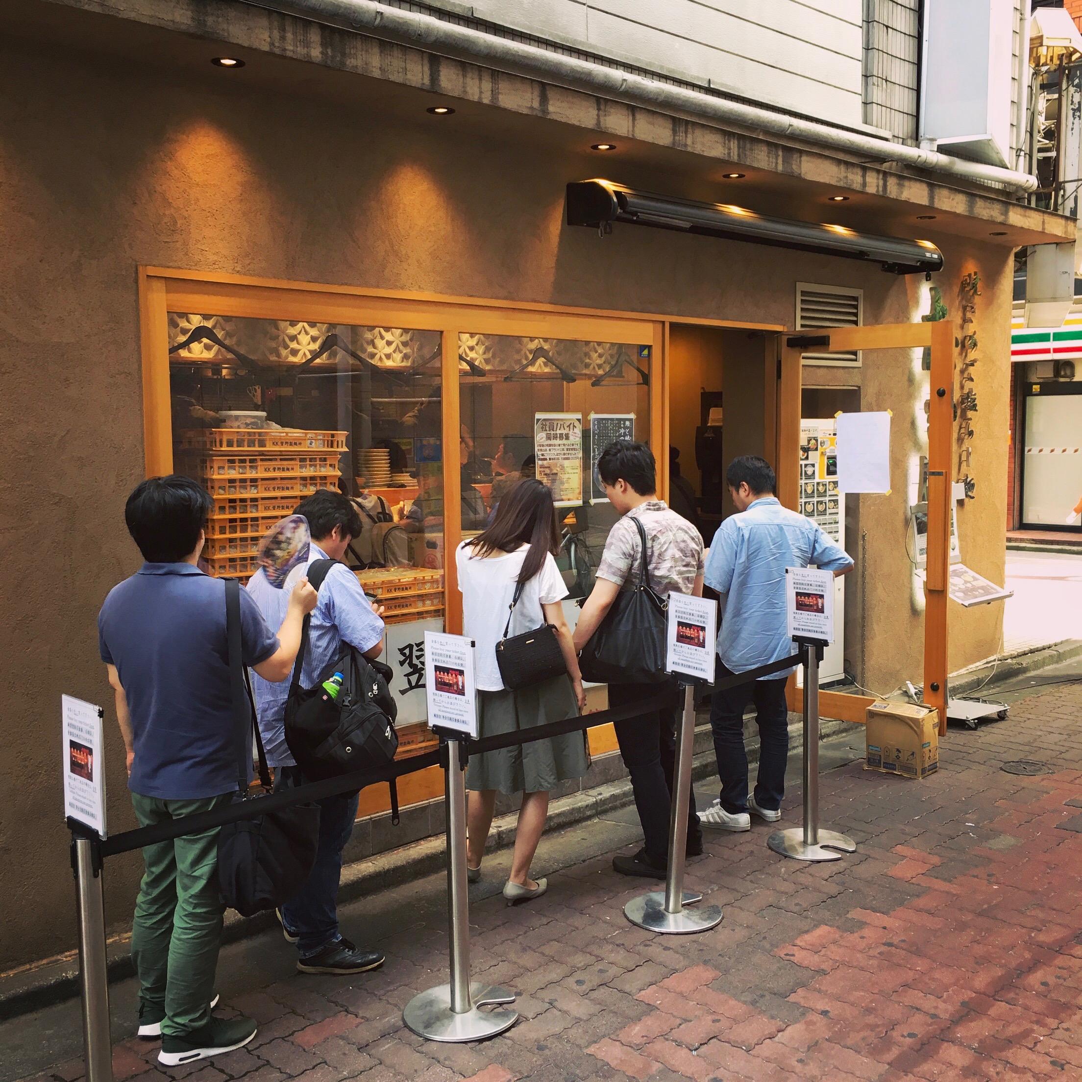 Takahashi Shinjuku Shop Abram.JPG