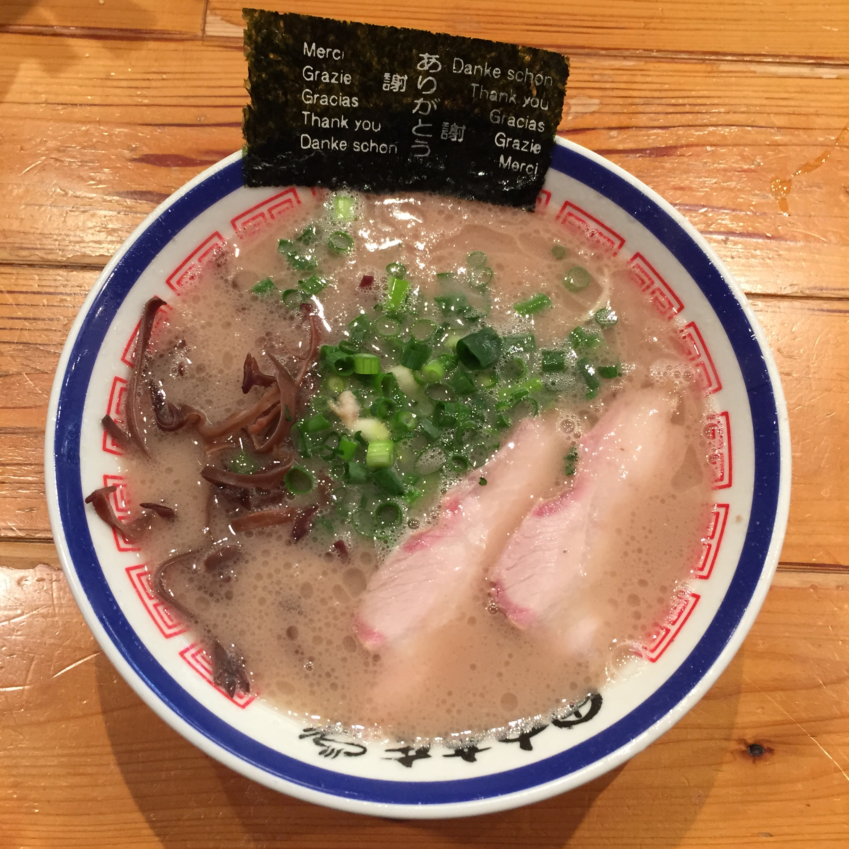 Tanaka Shouten Bowl PWB.JPG