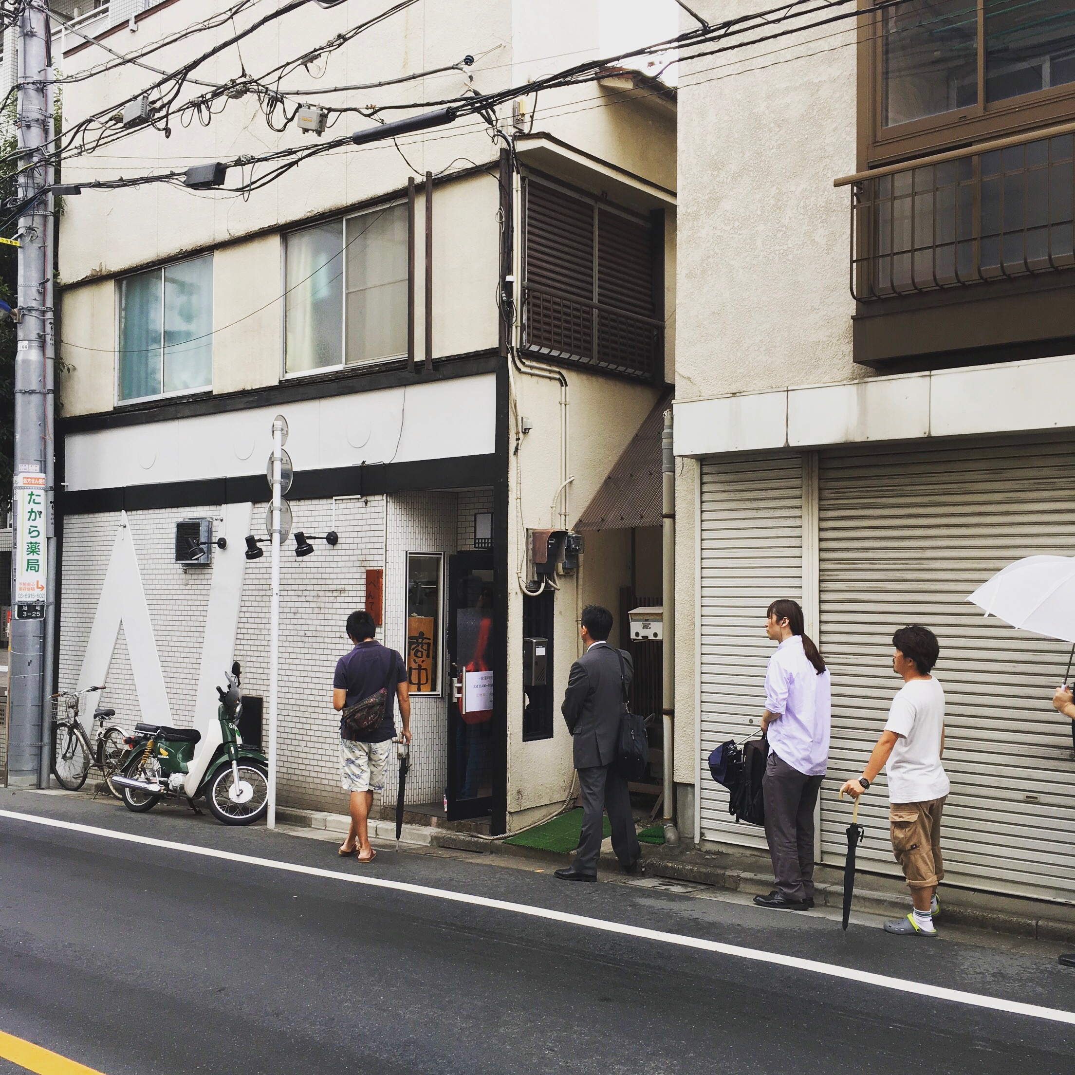 Benten Shop Abram.JPG
