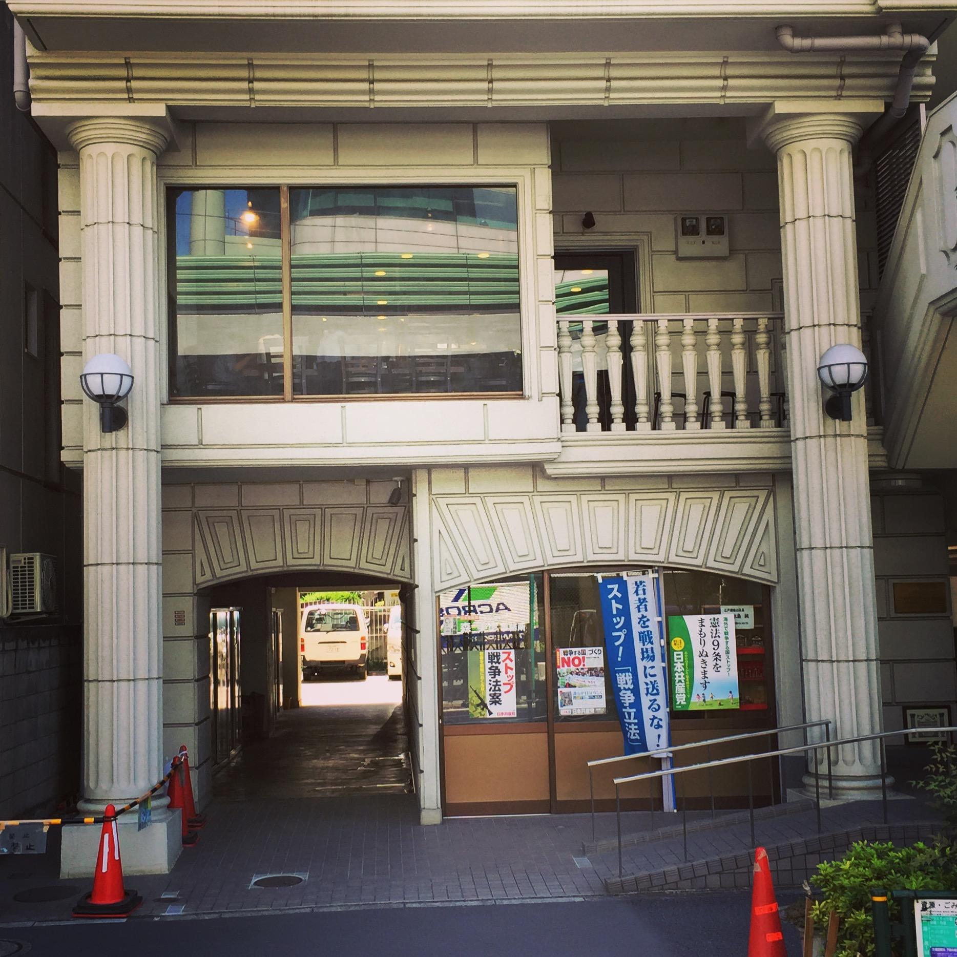 Yakumo Shop PWB.JPG