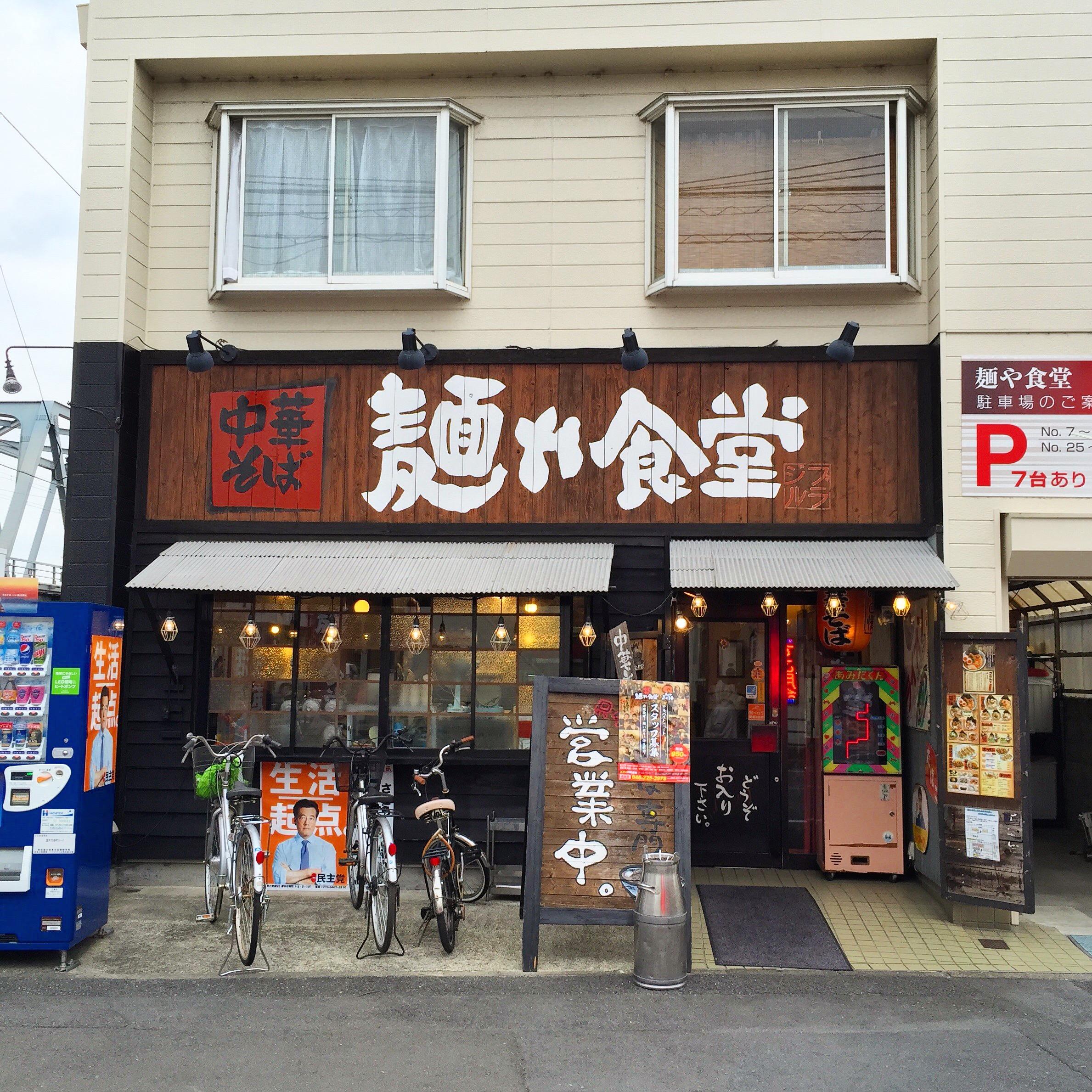 Menya Shokudou Shop PWB.JPG