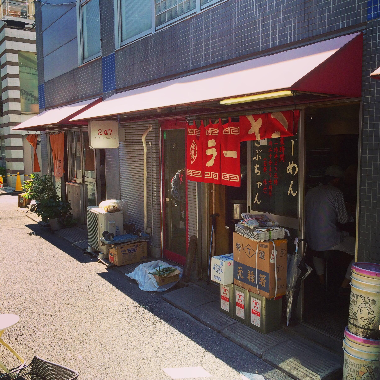 Sabu-chan Shop Abram.JPG