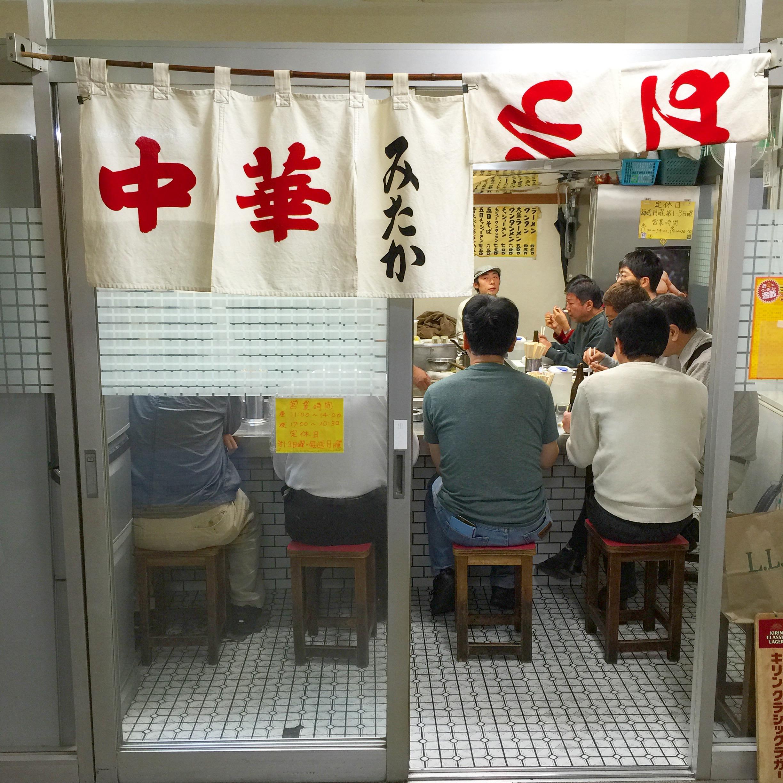 Mitaka Shop - PWB.jpeg