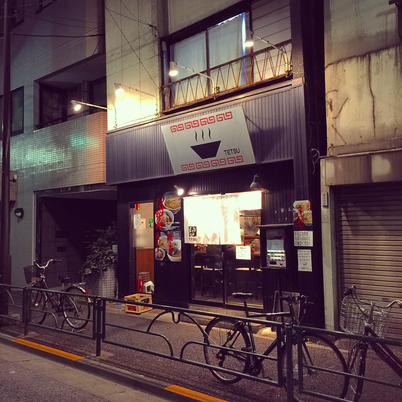 Tetsu Shop PWB.JPG