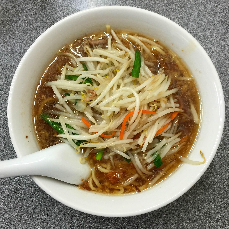 Kiraku bowl.JPG