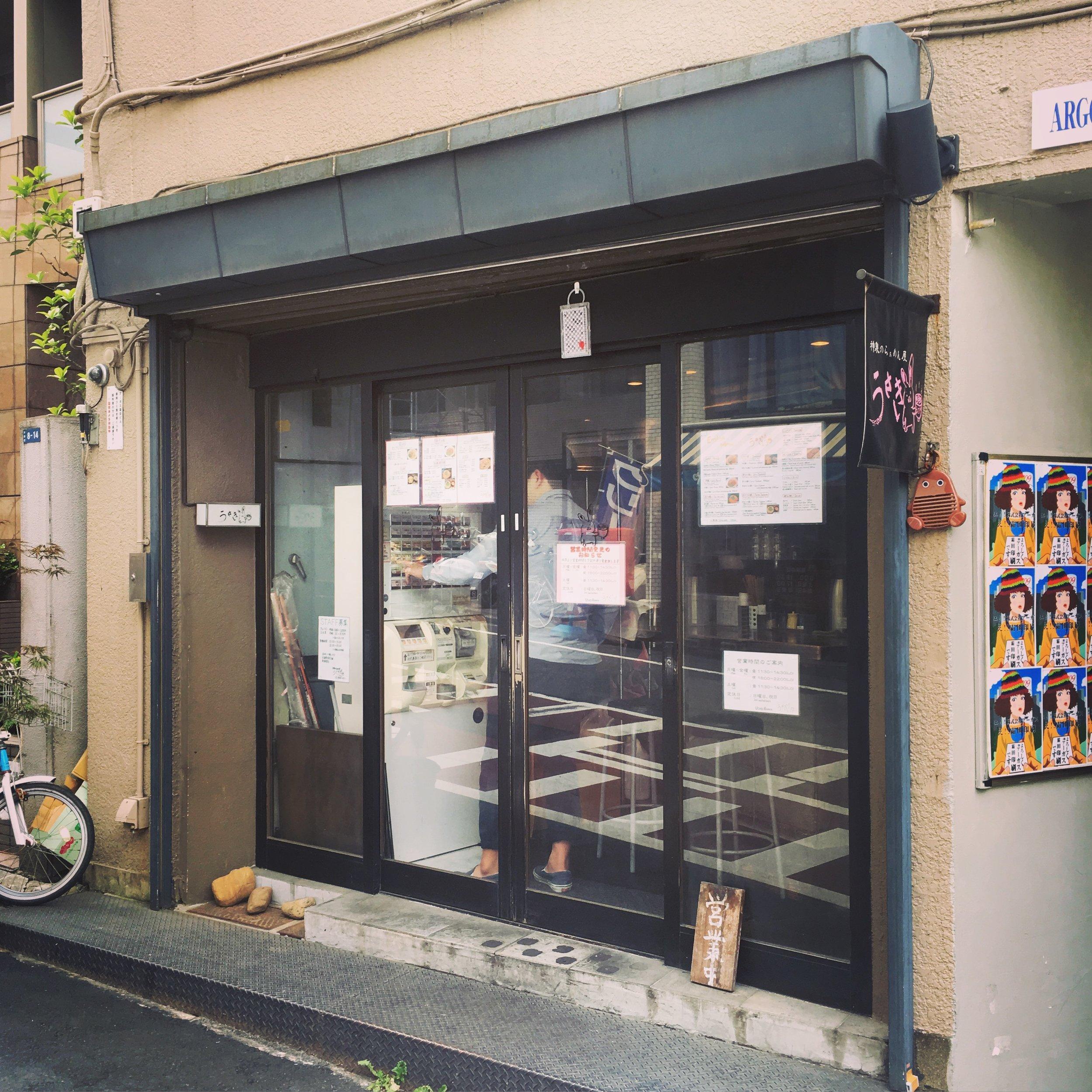 Usagi Shop Abram.JPG