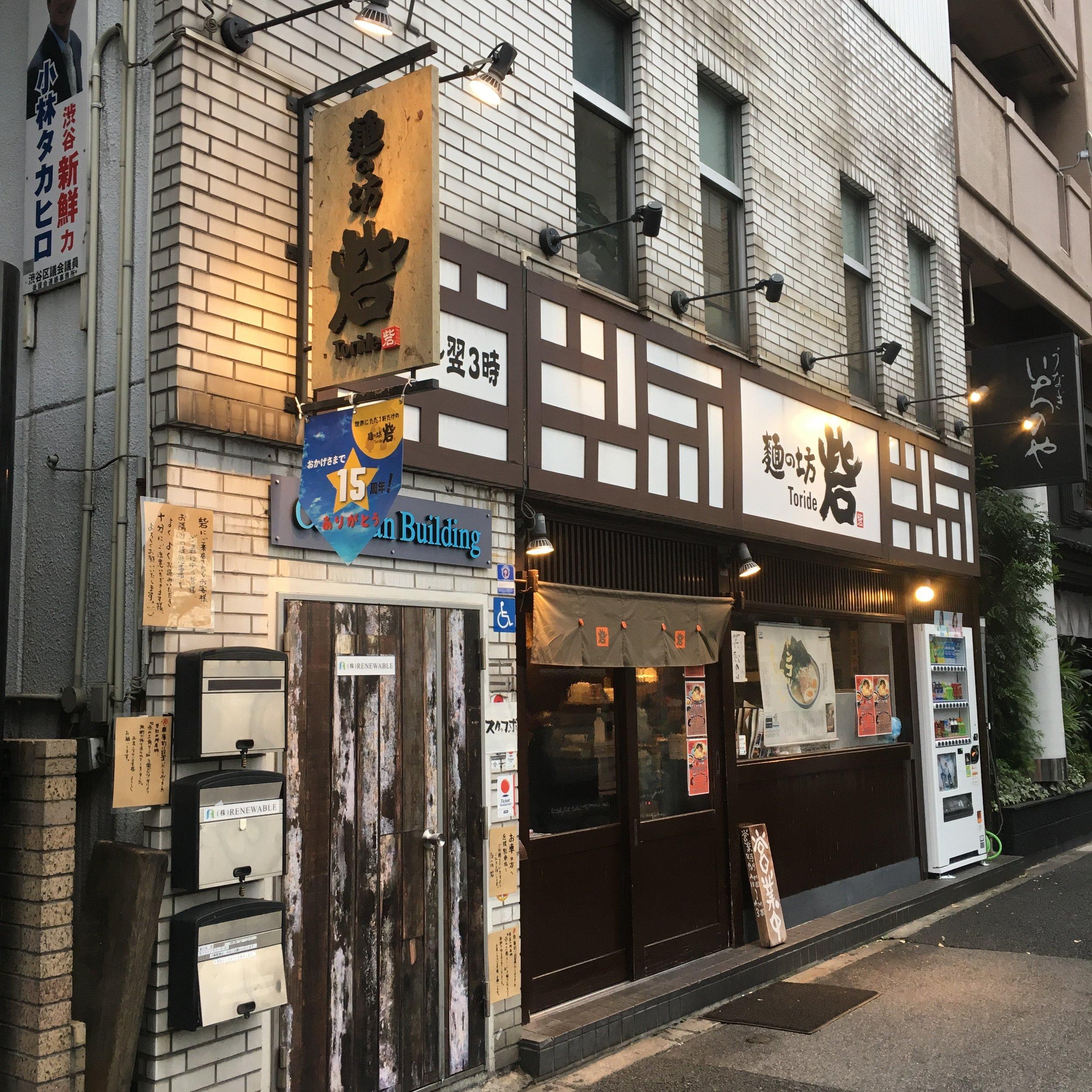 Toride Shop - Abram.JPG