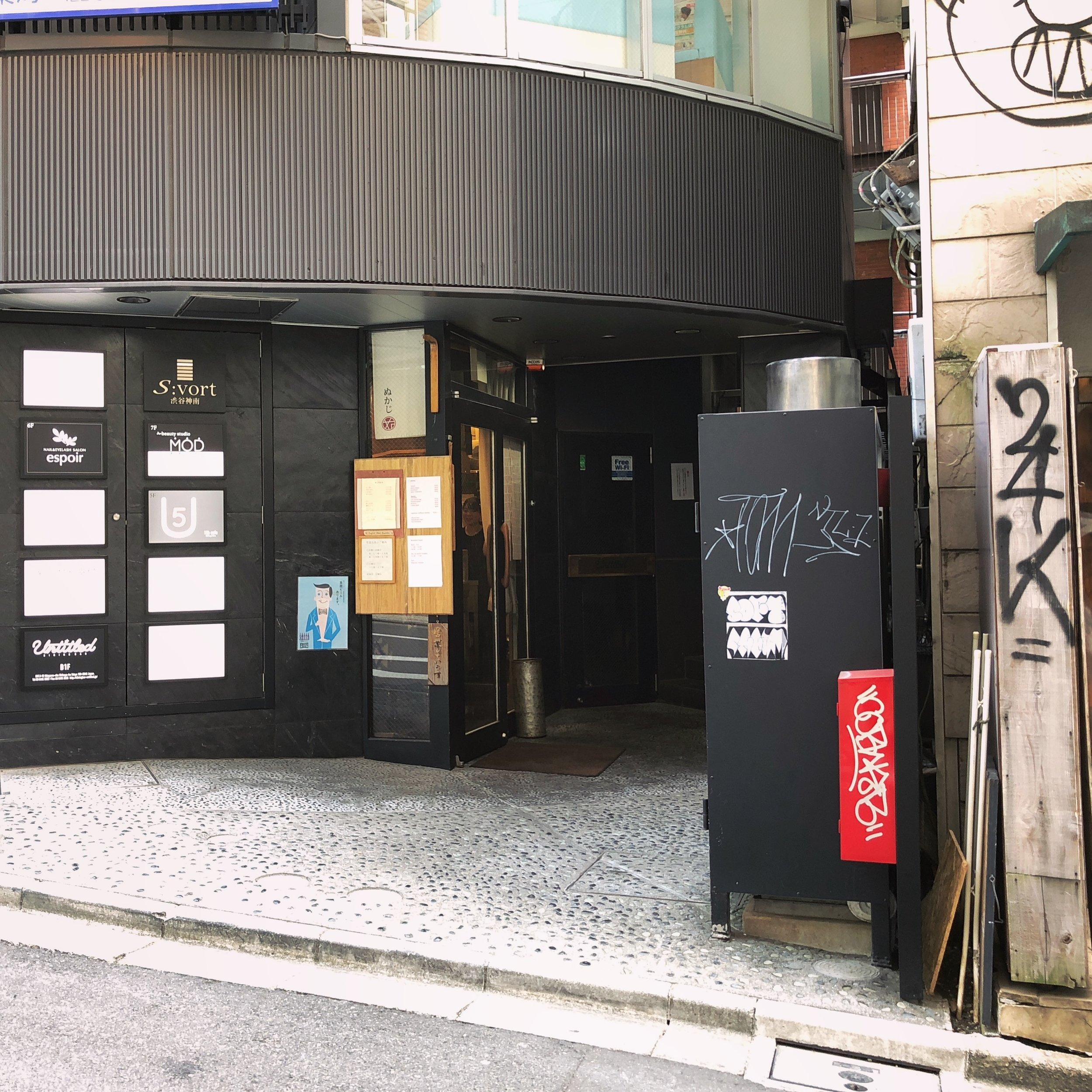Nukaji Shop.JPG